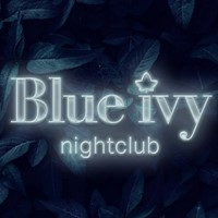 Blue Ivy nightclub Amsterdam