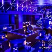 Bonbonniere in London 18 Jan 2019