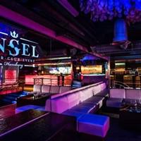 Die Insel nightclub Hamburg