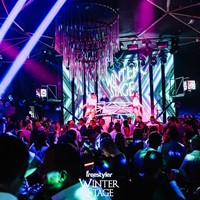 Freestyler nightclub Belgrade