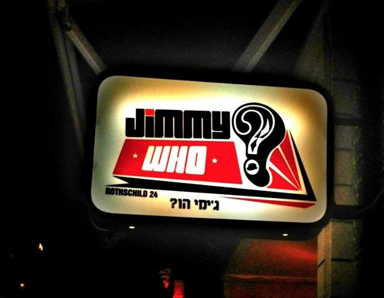 Party at Jimmy Who VIP nightclub in Tel Aviv