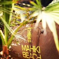 Mahiki nightclub Gothenburg