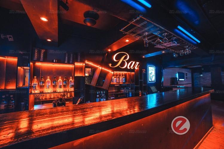Nebar nightclub St Petersburg