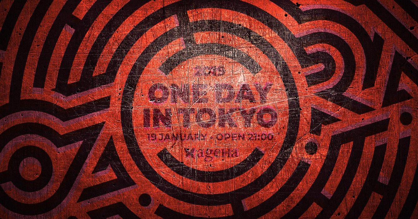 O.Z.O.R.A. One Day in Tokyo 2019  at AgeHa in Tokyo 19 Jan 2019